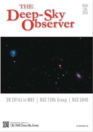 DSO 168 Cover